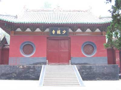Ingang Shao Lin Si (Shaolin Tempel)